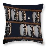 Asakusa Temple Lanterns With Moon Throw Pillow