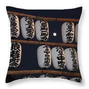 Asakusa Temple Lanterns With Moon Throw Pillow