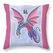 Attack Of The Dragon Throw Pillow