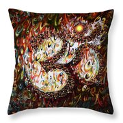 Aum - Cosmic Vibrations  Throw Pillow