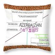 Azerbaizian Throw Pillow
