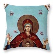 Baby Jesus In Orthodox Church Throw Pillow