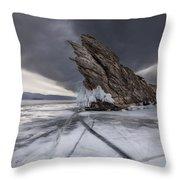 Baikal Monster Throw Pillow