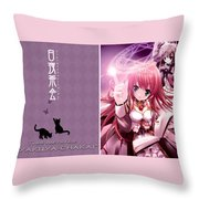 Bakuya Chakai Throw Pillow