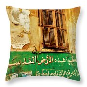 Basta Wall Art In Beirut  Throw Pillow