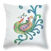 Beautiful Peacock Throw Pillow