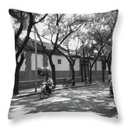 Beijing City 10 Throw Pillow