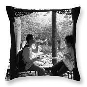 Beijing City 14 Throw Pillow