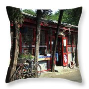 Beijing City 29 Throw Pillow