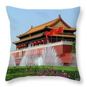 Beijing City 30 Throw Pillow
