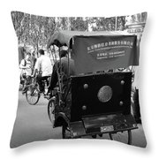 Beijing City 4 Throw Pillow