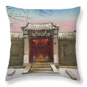 Beijing  Throw Pillow