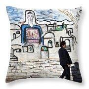 Beit Jala - I Am Looking At You Throw Pillow