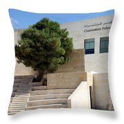 Bethlehem - Convention Palace Throw Pillow
