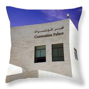 Bethlehem - Convention Palace2 Throw Pillow