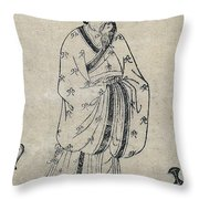 Bian Que, Ancient Chinese Physician Throw Pillow