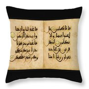 Bifolium In Maghribi Script Throw Pillow