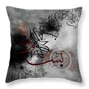 Bismillah 067h Throw Pillow