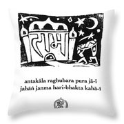 Black And White Hanuman Chalisa Page 50 Throw Pillow