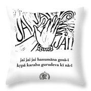 Black And White Hanuman Chalisa Page 53 Throw Pillow