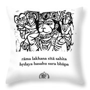 Black And White Hanuman Chalisa Page 58 Throw Pillow