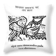 Black And White Hanuman Chalisa Page 59 Throw Pillow