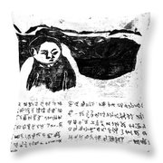Black Ivory Issue 1 Page 3 Throw Pillow