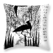 Black Ivory Issue 1 Page 5 Throw Pillow