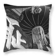 Boston Chinatown Lantern Boston Ma Black And White Throw Pillow