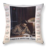 Calendar 2018 Soviet Poster 1940 Throw Pillow
