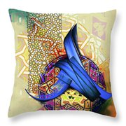 Calligraphy 26 5 Throw Pillow