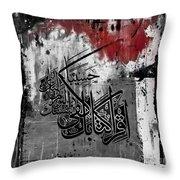 Calligraphy Art 5301 Throw Pillow