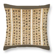 Calligraphy In Running Throw Pillow