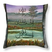 Calligraphy Morning Glory Throw Pillow