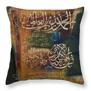 Calligraphy On Batik Background Throw Pillow