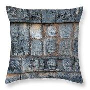 Cancun Mexico - Chichen Itza - Skull Platform Throw Pillow