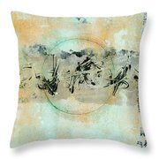 Centered Within Chaos Throw Pillow