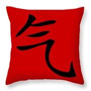 Chi In Black Hanzi Throw Pillow