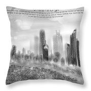chicago skyline Ketubah Throw Pillow