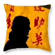 China Graffiti Silhouette Throw Pillow