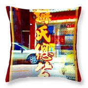 Chinatown Window Reflection 1 Throw Pillow