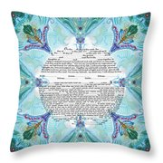 Chinease Ketubah- Reformed And Interfaithversion Throw Pillow