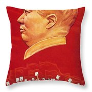 Chinese Communist Poster Throw Pillow