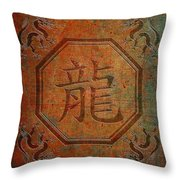 Chinese Dragon Character In An Octagon Frame With Dragons In Four Corners Soft Light Throw Pillow