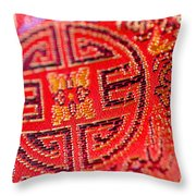 Chinese Embroidery Throw Pillow
