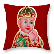 Chinese Figure Of Culture Throw Pillow