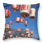 Chinese New Year Lanterns Throw Pillow