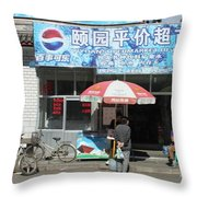 Chinese Storefront Throw Pillow