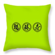 Chinese Text Calligraphy Of Good Fortune Prosperity And Longevity Throw Pillow