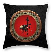 Chinese Zodiac - Year Of The Goat On Black Velvet Throw Pillow